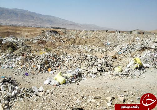 رها شدن پسماندهای ساختمانی در اطراف شهر خرم آباد / نبود کارخانه بازیافت پسماندهای ساختمانی در خرم آباد+ تصاویر