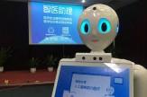 باشگاه خبرنگاران -این ربات در آزمون پزشکی قبول شد +عکس