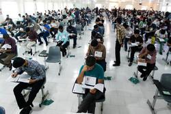 ثبت نام اکثر از 16 هزار نفر در دانشگاه فنی و حرفهای