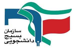 شکست داعش از مدیریت انقلابی سردار سلیمانی سخن میگوید