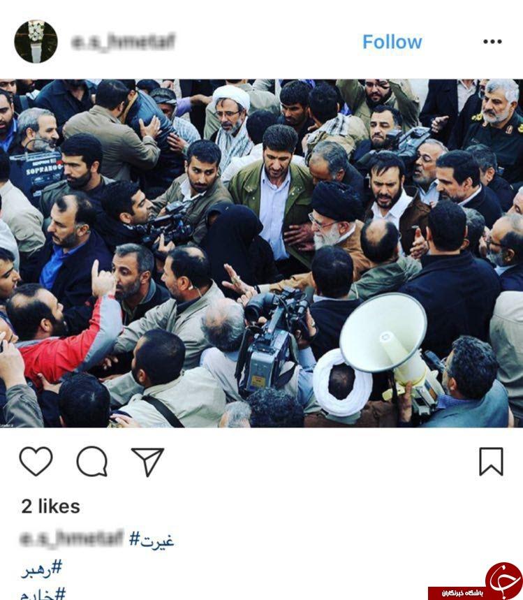 داغ شدن هشتگ #غیرت و #غیرت_علوی در شبکه های اجتماعی
