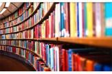 باشگاه خبرنگاران -تخفیف در نظر گرفتن برای کتاب در فروش آن معجزه می کند