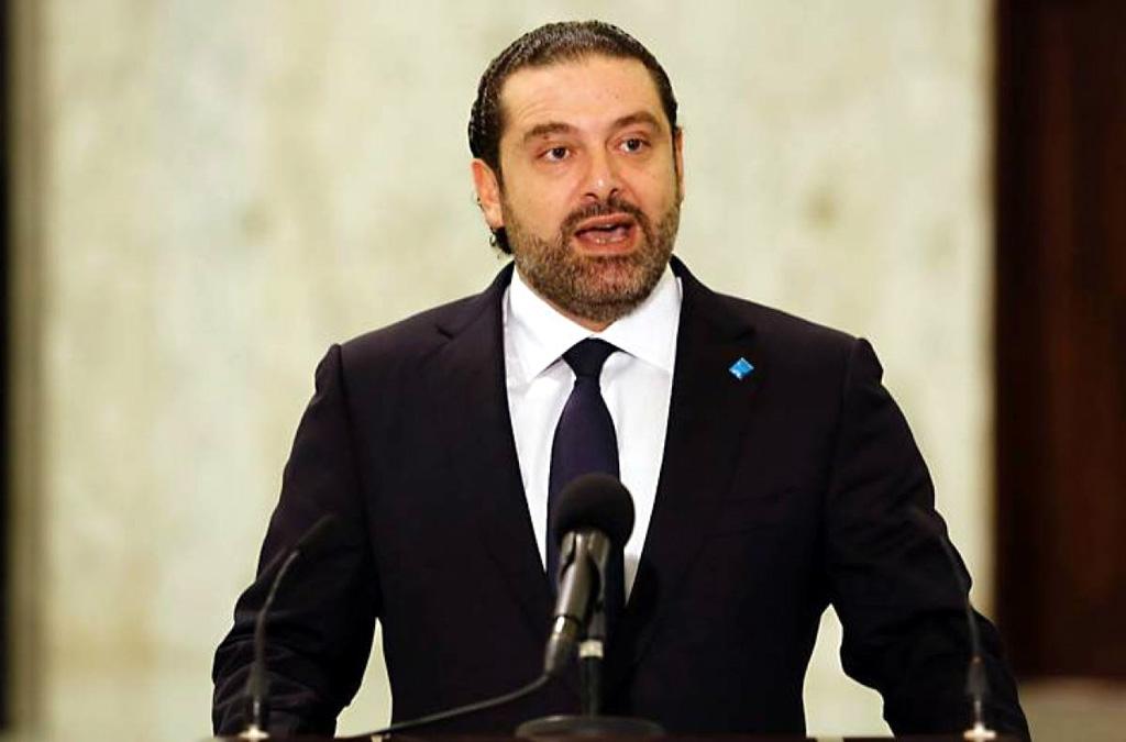 سعد حریری استعفای خود را تعلیق کرد,