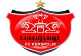 مسعود همامی شاکی جدید باشگاه پرسپولیس