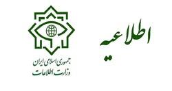 وزارت اطلاعات: باند جعل عنوان وزارت اطلاعات و دفتر مقام معظم رهبری منهدم شد