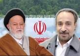 باشگاه خبرنگاران -تبریک نماینده ولی فقیه در استان و استاندار سمنان درباره برچیده شدن داعش