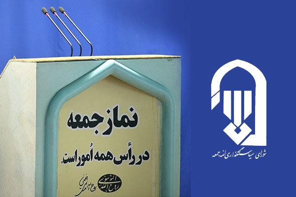 توجه به اتمام ساخت مسجد جامع آبدانان