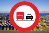 باشگاه خبرنگاران -ورود کالای قاچاق به بازار با افزایش تعرفه ها