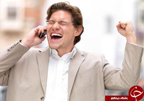 کاهش درد با معجزهای بنام خنده