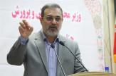 باشگاه خبرنگاران -پیام توئیتری وزیر آموزشوپرورش برای حضور دانش آموزان کرمانشاهی درمدرسه