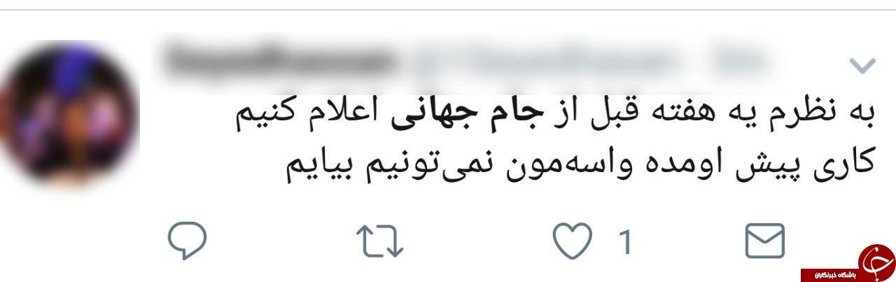 واکنش توییتری کاربران به حضور ایران در گروه مرگ+عکس