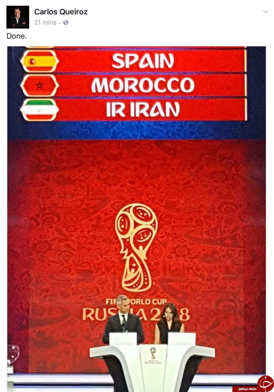 واکنش فیسبوکی کیروش به مراسم قرعه کشی جام جهانی + عکس