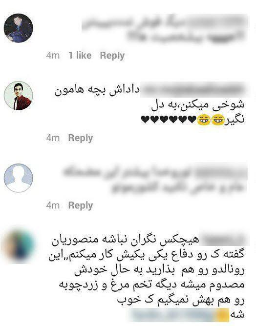حمله کاربران ایرانی به پیج رونالدو و راموس! + تصاویر