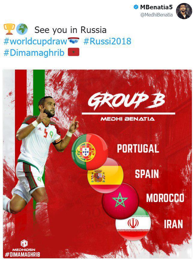 سخت ترین قرعه ممکن در جام جهانی رقم خورد/ایران رودرروی کریس رونالدو و ستاره های اسپانیا+ و تصاویر