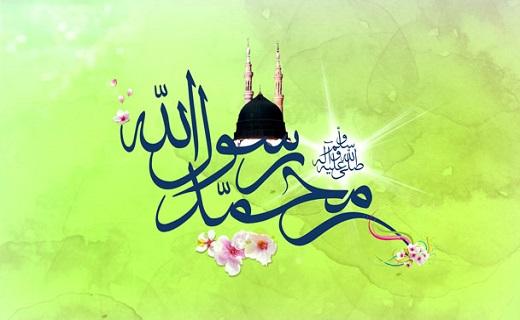 ولادت حضرت محمد (ص)