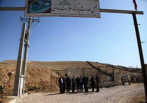 باشگاه خبرنگاران -افتتاح اولین پارک سلامت روان در شیراز + فیلم