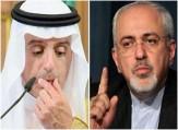 باشگاه خبرنگاران -شیطنت رسانهای بیبیسی درباره جدال لفظی وزرای خارجه ایران و عربستان