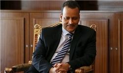 نگرانی نماینده ویژه سازمان ملل از فتنه انگیزی عناصر وابسته به عبدالله صالح