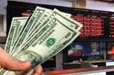 باشگاه خبرنگاران -راه اندازی صندوق دارایی، پایان بخش آشفتگی های بازار ارز