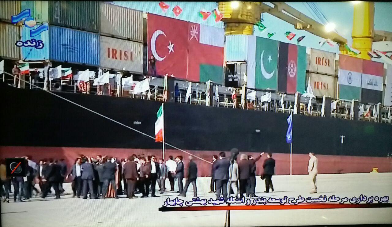 افتتاح فاز نخست طرح توسعه بندر شهید بهشتی  چابهار