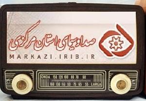 باشگاه خبرنگاران -برنامههای صدای شبکه آفتاب در دوازدهمین روز آذرماه ۹۶
