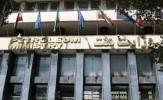 باشگاه خبرنگاران -لغو آزمون استخدامی وزارت نفت