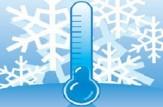 باشگاه خبرنگاران -سرمای ۱۰ درجه زیر صفر در شازند