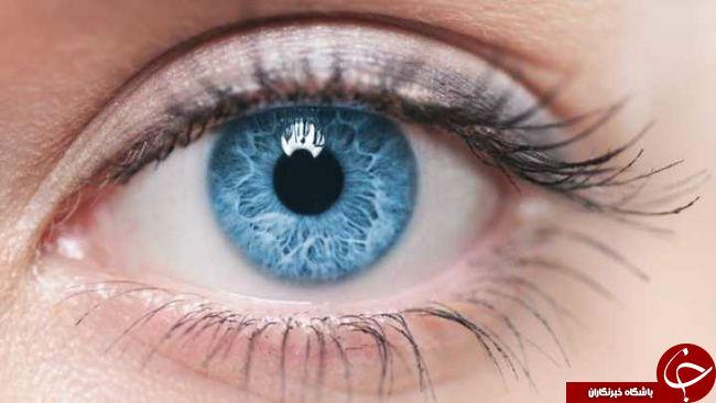 رنگ چشم ها در مورد سلامتی شما چه می گویند؟