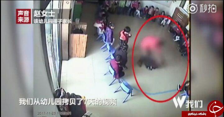 کودک آزاری مربی زن در یکی از مهد کودک های چین + فیلم