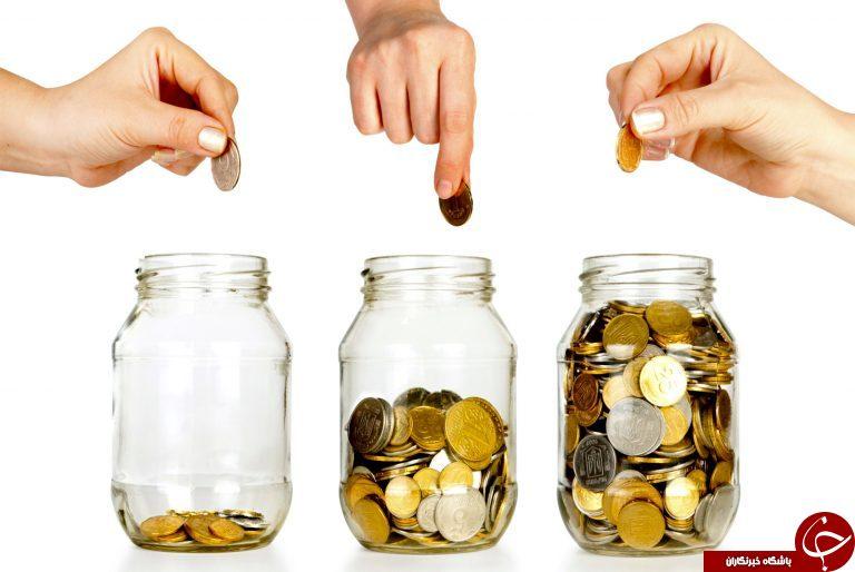 آسانترین و سریعترین راههای پولدار شدن