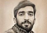 باشگاه خبرنگاران -طراحی درسی با عنوان شهید حججی (ره) در آموزش و پرورش