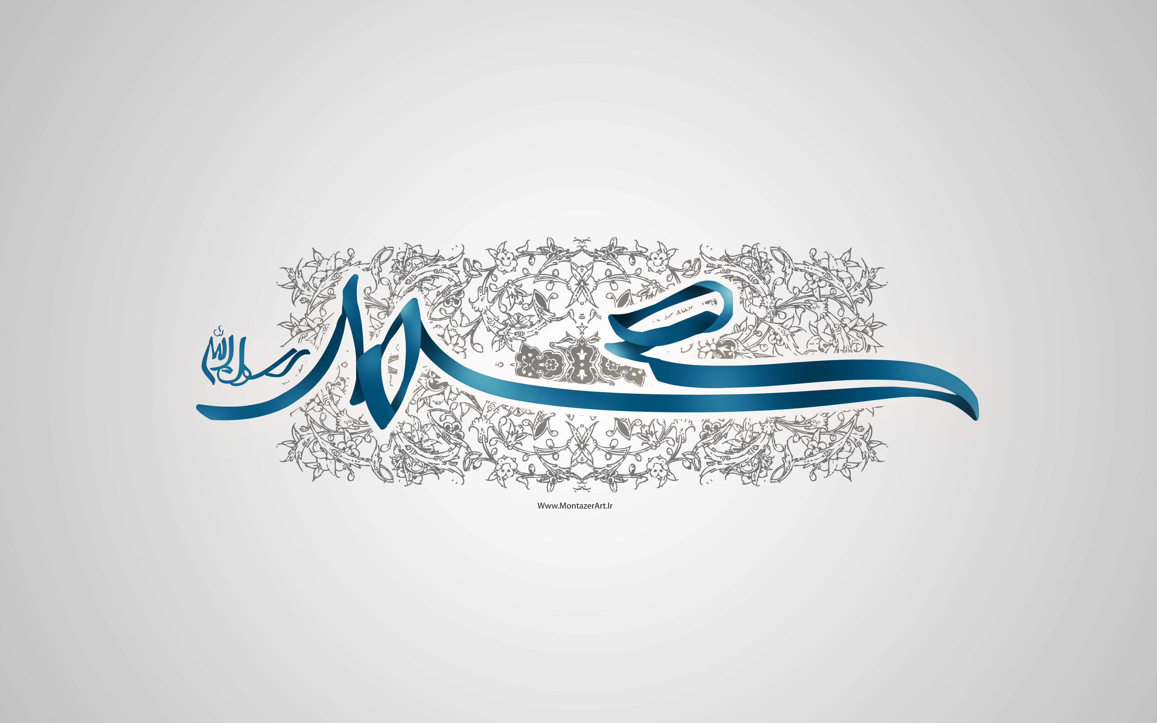 بسته شعر میلاد حضرت رسول اکرم(ص) /// در حال انجام