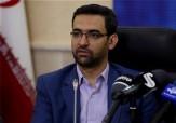 باشگاه خبرنگاران -پافشاری دستگاه قضا بر ادامه فیلتر تماس صوتی تلگرام/ رئیس جمهور پیگیر حذف اپلیکیشنهای ایرانی از اپ استور