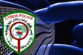 باشگاه خبرنگاران -دستگیری هکر حرفه ای در استان مرکزی /40 فقره هک از اشخاص و نهاد ها
