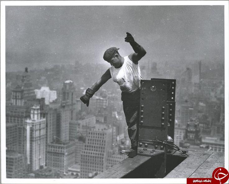تصاویری نفس گیر از خطرناک ترین مشاغل جهان!