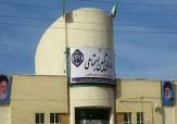 باشگاه خبرنگاران -گلایه مردم شهرستان خاتم از نبود درمانگاه تامین اجتماعی