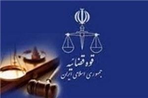 باشگاه خبرنگاران -آخرین وضعیت پرونده پزشک تبریزی