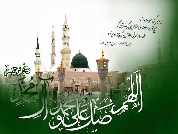زندگینامه پیامبر اسلام حضرت محمد(ص) از تولد تا شهادت