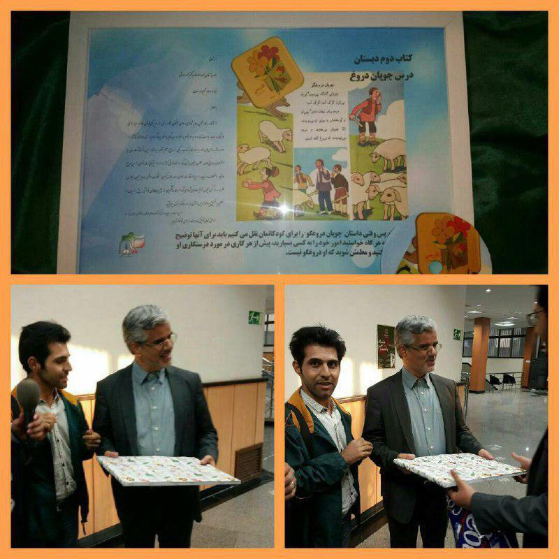 هدیه جالب جمعی از دانشجویان بسیج دانشگاه تربیت مدرس به محمود صادقی+عکس