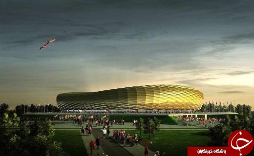 جام جهانی 2018 در کدام استادیوم های روسیه برگزار می شود؟