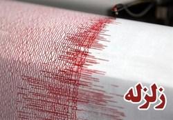 زلزله ۴.۹ ریشتری بنک کنگان را لرزاند