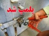 باشگاه خبرنگاران -پلمپ بیش از 350واحد صنفی متخلف در آستانه اشرفیه
