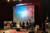 باشگاه خبرنگاران -شب شعر و موسیقی در بروجن
