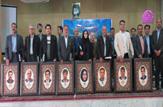 باشگاه خبرنگاران -همایش تجلیل از نخبگان شهرستان سامان