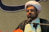 باشگاه خبرنگاران -انتصاب امام جمعه جدید شهرستان بروجن