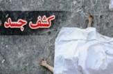 باشگاه خبرنگاران -کشف جسد دریده شده در محلات / کشف جسد دوم و یک چوپان زخمی