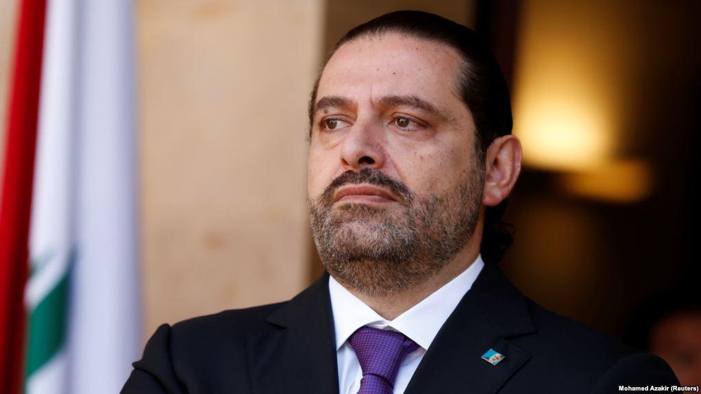 سعد حریری رسماً از استعفا انصراف داد