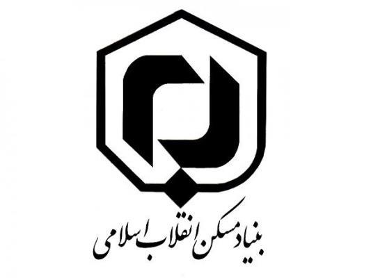 باشگاه خبرنگاران -امدادرسانی شبانه روزی بنیاد مسکن در مناطق زلزله زده کرمانشاه + فیلم