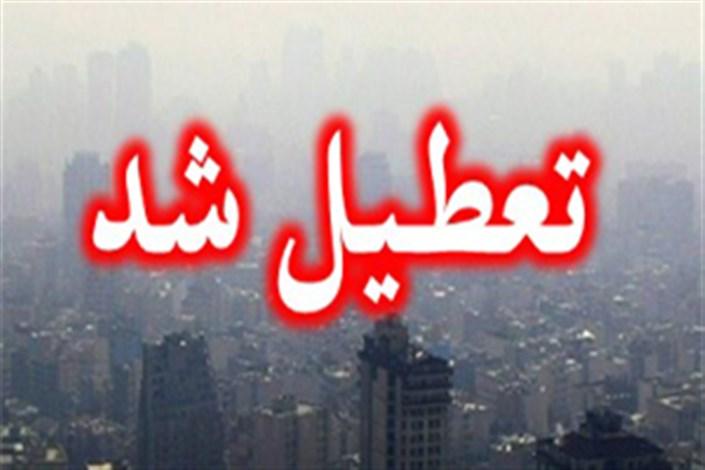 همه مقاطع تحصیلی شهرستان خوزستان پنجشنبه تعطیل هستند