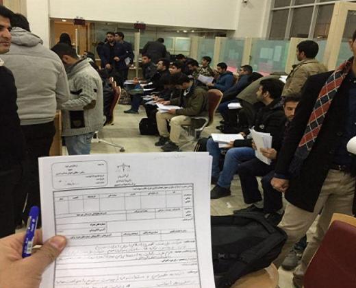 دانش آموختگان دانشکده صنعت نفت به دیوان عدالت اداری شکایت کردند